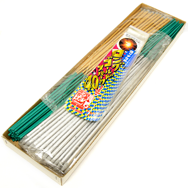 ht-039 40円 ロングゴールドスパーク40 100本入