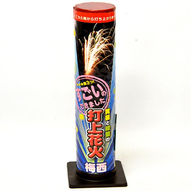 hu-025 打上花火 梅西 6本入 【はなび/打上花火・打ち上げ花火】