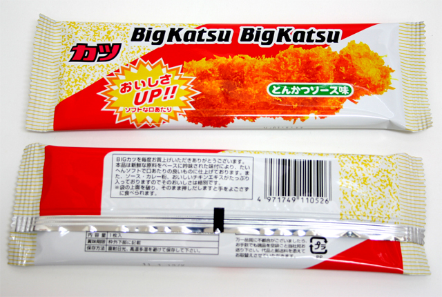 k-3-03 ビッグカツ【菓道】 30入【駄菓子】