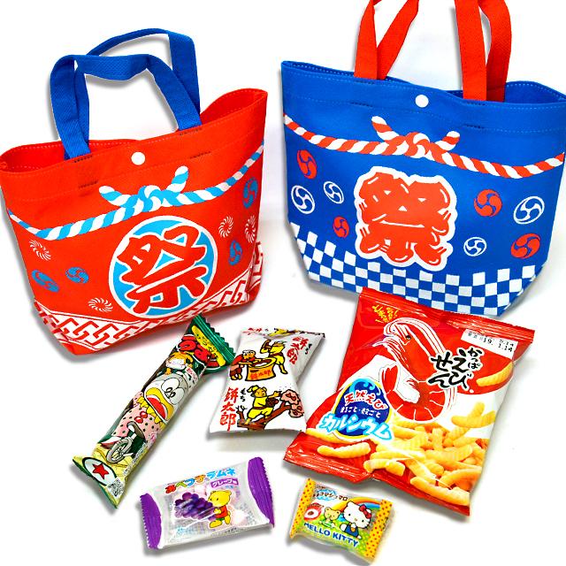 kta-088 ラッピング袋入りお菓子詰め合わせ お祭りバッグ 1個 (取合せ/詰め合せ/詰合せ)