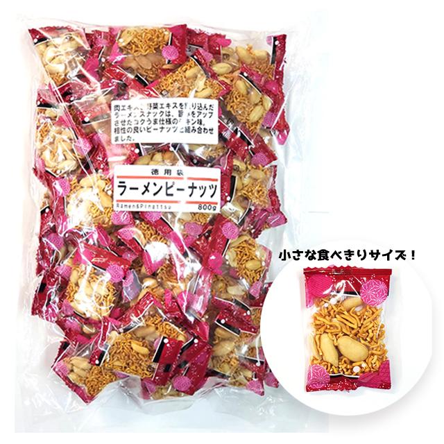 men-28ima 徳用袋ラーメンピーナッツ 800g (約106個入)