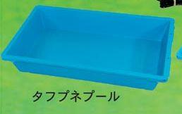 nt-001aki タフプネプール 2台セット