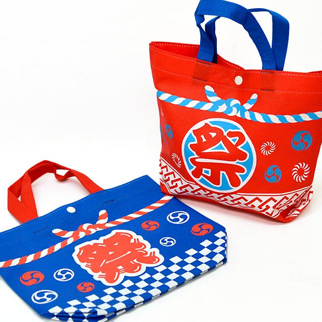 2s-rap042 ラッピング袋 お祭りバッグ 1個