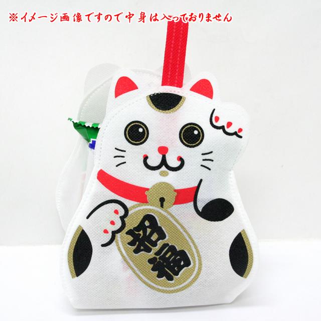 2s-rap029 ラッピング袋 招き猫 1個