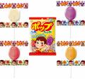 ame-06 不二家ポップキャンディー 21本×6袋入【駄菓子】