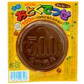 ata-16 おとくでっせ、チョコ、30円50付【駄菓子】
