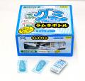 ata-33 【グミ】ラムネボトルグミ 100付 【駄菓子】