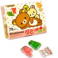 ata-51 リラックマグミ 赤りんご・青りんご風味(おみくじ付) 70個入 【駄菓子】