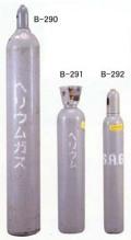 bf-292mug 【レンタル】 1.5立方mヘリウムガス ノズル付