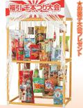 bg-501btai 千本つり大会用お菓子のみ50個セット(コード20664/15000)