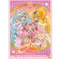 bm-207 【100枚入】綿菓子袋(わたがしぶくろ) キャラクター