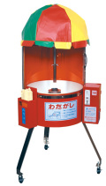 bm-103 わたがし自動販売機 CA-6型(3本足タイプ) 【綿菓子機】