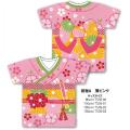 bn-052emas ジャパニーズTシャツ 着物A 薄ピンク 1枚