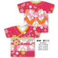 bn-052fmas ジャパニーズTシャツ 着物B 濃ピンク 1枚