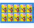 bt-079mai 書き込み自由スクラッチカード(エンゼル)10枚付