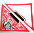 bt-116mik 三角くじ(完成品)1000枚入