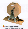 bt-216sim ラッキー抽選器 1,000球用(木製抽選機)