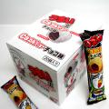 cho-26 チョコカルシュー 20入【駄菓子】