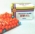 gam-30 詰替用マーブルガム 120付 【駄菓子】