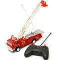 gb-364iyo 緊急出動はしご消防車