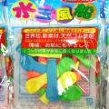 bf-044koz 水玉フーセン 30袋付