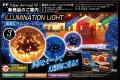 gl-973ima 電池式イルミネーションライト 50球 【8種の点滅・点灯モード/自動点灯、自動消灯】
