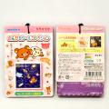 gp-304mik 30円 リラックマ のんびりシールコレクション 20付