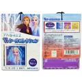 gp-324mik 30円 アナと雪の女王2 キラキラシールコレクション 20付+2