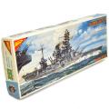 gr-420toc 【限定コレクター商品】Nichimo1/500完全スケールシリーズNO.9 日本海軍連合艦隊航空戦艦 伊勢