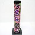 hu-010 夜桜(やおう) 【はなび/打上花火・打ち上げ花火】