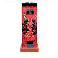 hu-024 1200円 五英傑 1本(はなび/打上花火)