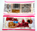 ika-04 12円 酢だこさん太郎(すだこ) 30枚入【駄菓子】
