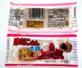 ika-04 12円 酢だこさん太郎 30枚入【駄菓子】