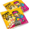 ika-40 タラタラしてんじゃねーよ 20入【駄菓子】
