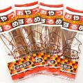ika-62 35円 おやつするめ 40入【駄菓子】