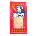 ika-66yao 焼たら 10円 40入【駄菓子】