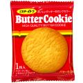 k-2-02 バタークッキー 25入 【駄菓子】