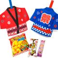 kta-080 ラッピング袋入りお菓子詰め合わせ はっぴ 1個 (取合せ/詰め合せ/詰合せ)