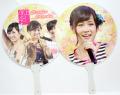 nz-021mik AKB48 BIGうちわ 5種入