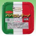 men-10 ペペロンチーノ 30個入【駄菓子】