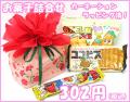 kta-64 【5月8日 母の日】ラッピング袋 カーネーション お菓子詰め合わせ 1個