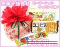 kta-64 ラッピング袋入り カーネーション お菓子詰め合わせ 1個 (取合せ/詰め合せ/詰合せ)