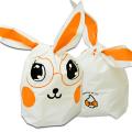 2s-rap043o かわいい耳付き袋(中) メガネ(オレンジ) 50枚入