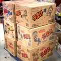 sun-01k うまい棒 激安訳あり大特価品【ケース販売】30×20入(600本)【激安販売、限定品、賞味期限の少ない限定大特価品、早い者勝ち】