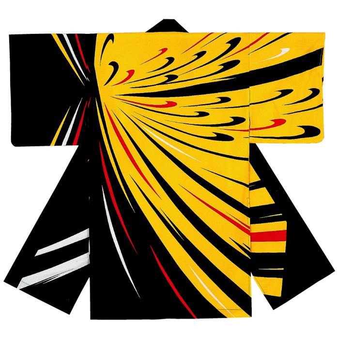 半纏(はんてん・法被・はっぴ) 黄色ロング