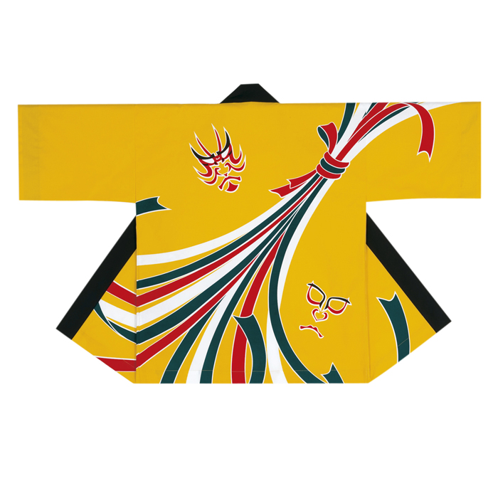 半纏(はんてん・法被・はっぴ) 黄色
