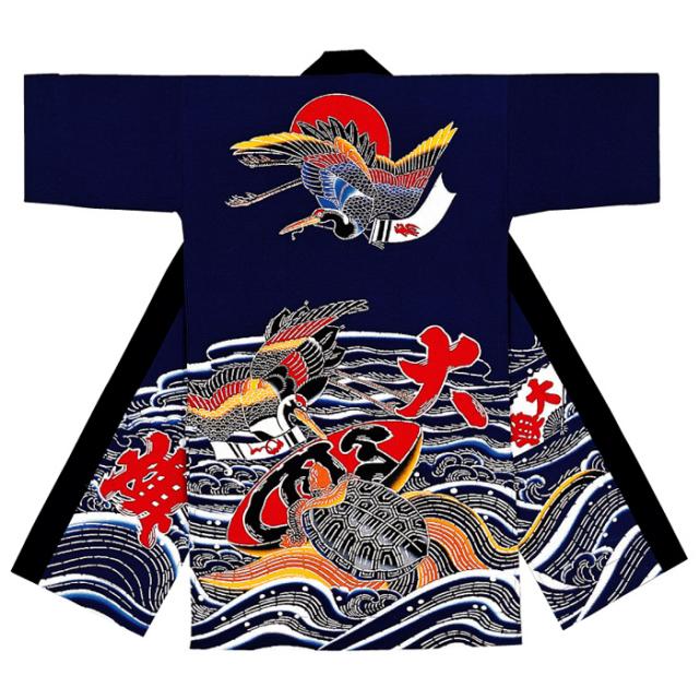半纏(はんてん・法被・はっぴ) 黒地 鶴と亀