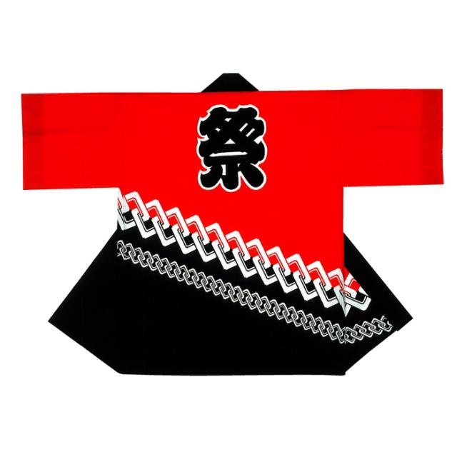 半纏(はんてん・法被・はっぴ) 吉原黒祭
