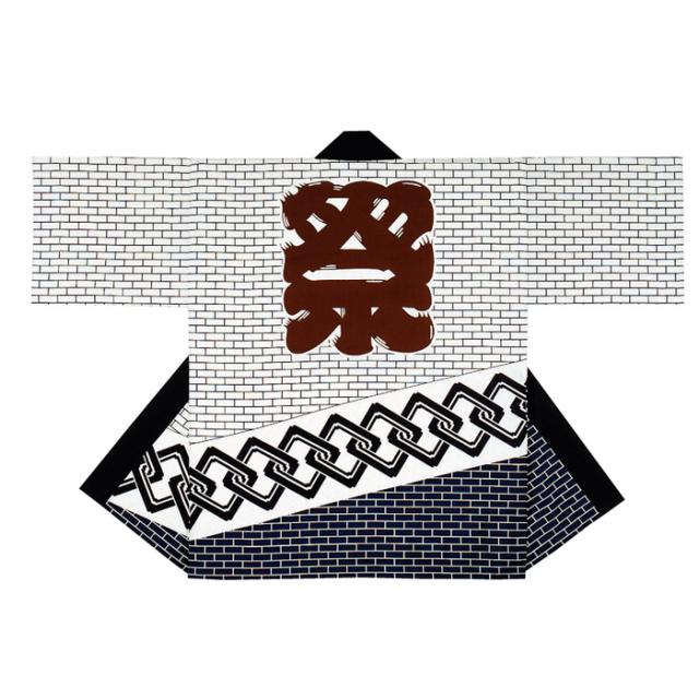 半纏(はんてん・法被・はっぴ) 茶祭