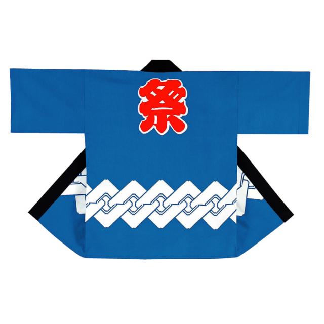 半纏(はんてん・法被・はっぴ) 吉原 赤祭